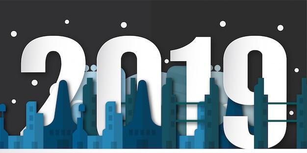 Счастливый новый год 2019 украшения в ночное время с городской город в бумаги вырезать и цифровой ремесло.