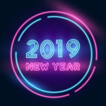 2019 с новым годом. текст неоновый с ярким освещением.