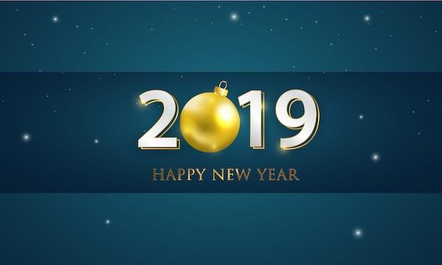Плакат партии 2019 и с новым годом фон.
