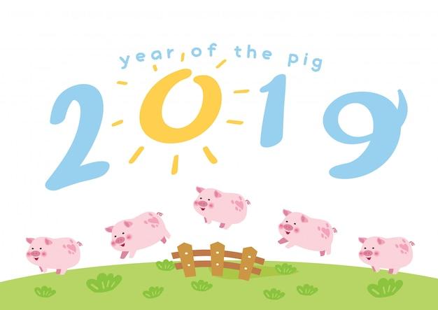 Счастливый свинья новый год 2019 вектор