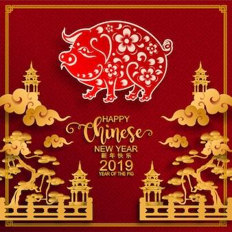 中国の幸せな中国の新年2019ブタの星座の色の背景。