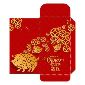Китайский новый год 2019 деньги красные конверты пакет.