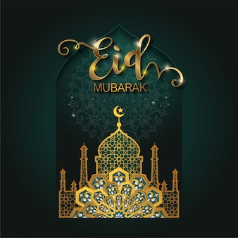 Рамадан карим или ид мубарак 2019 приветствие фон исламская с рисунком золота и кристаллов на фоне цвета бумаги.