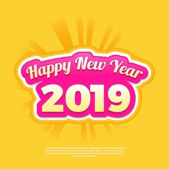 С новым годом 2019 фон