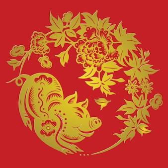 紙と豚の幸せな中国の旧正月2019干支記号年アートとクラフトスタイルをカット