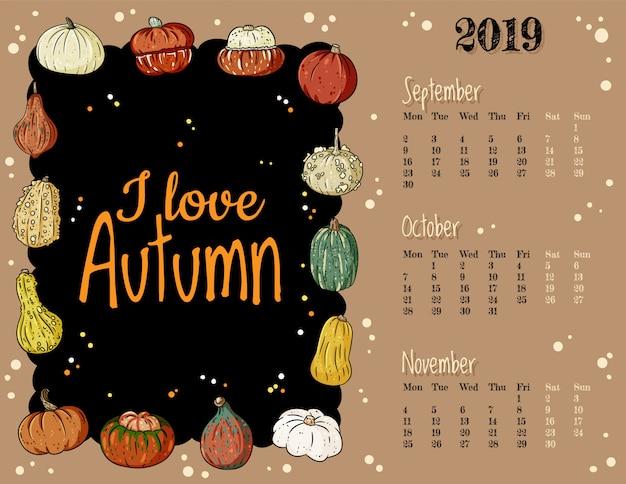 カボチャの装飾が施された秋のかわいい居心地の良いヒゲ2019秋の月間カレンダーが大好き