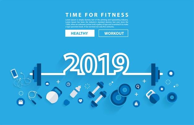 2019新しい年のフィットネスコンセプト運動のタイポグラフィアルファベット