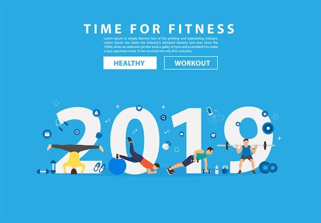 2019新しい年のフィットネスコンセプトの運動
