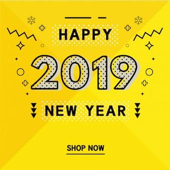 背景黄色の新年2019