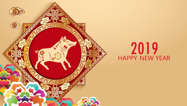 Счастливого китайского нового года 2019. год свиньи.