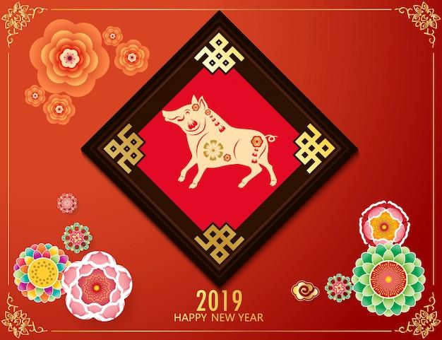 Красочные ручной работы. счастливого китайского нового года 2019.