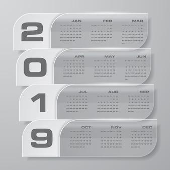 シンプルカレンダー2019