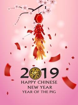 2019 счастливый китайский новый год.
