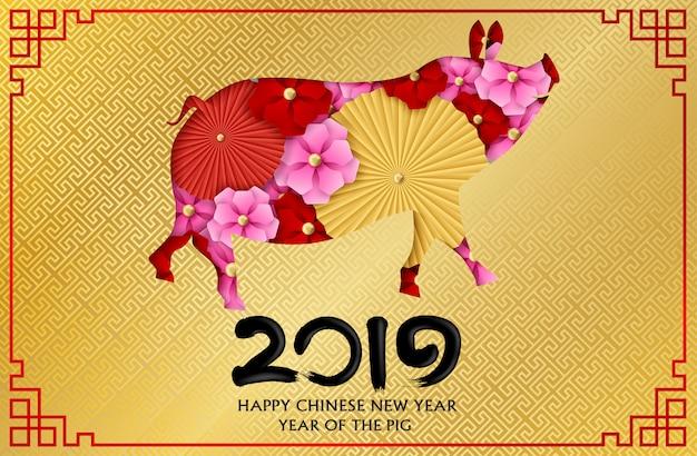 2019 счастливый китайский новый год. дизайн с бумажным стилем искусства. счастливого свиного года.
