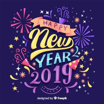 С новым годом 2019 года