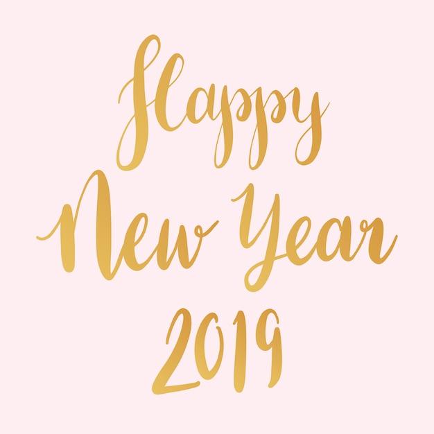 幸せな新年2019タイポグラフィースタイルのベクトル