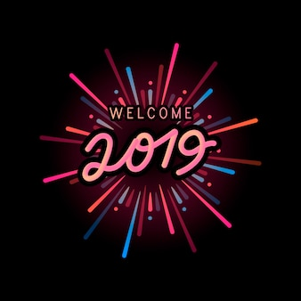 歓迎年2019お祝いのベクトル