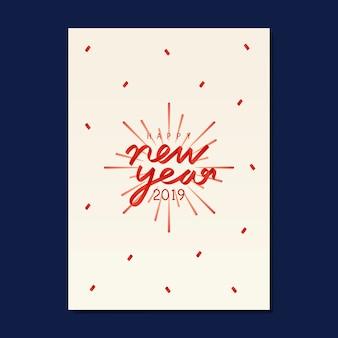С новым годом 2019 вектор открытки