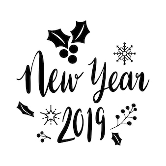 Приветствие нового года 2019