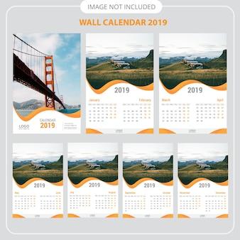 ウォールカレンダー2019