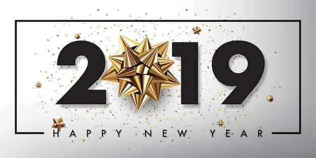 Веселого рождества и счастливого нового года 2019