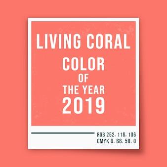 生きている珊瑚 -  2019年の色 - フォトフレームの背景。ベクトルイラスト