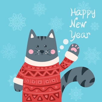 かわいい猫のキャラクター。新しい年2019イラストレーション。