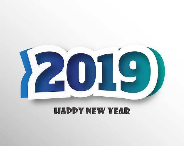 新しい2019年の幸せ