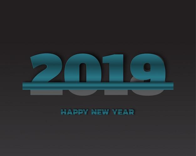 Счастливый новый 2019 год.