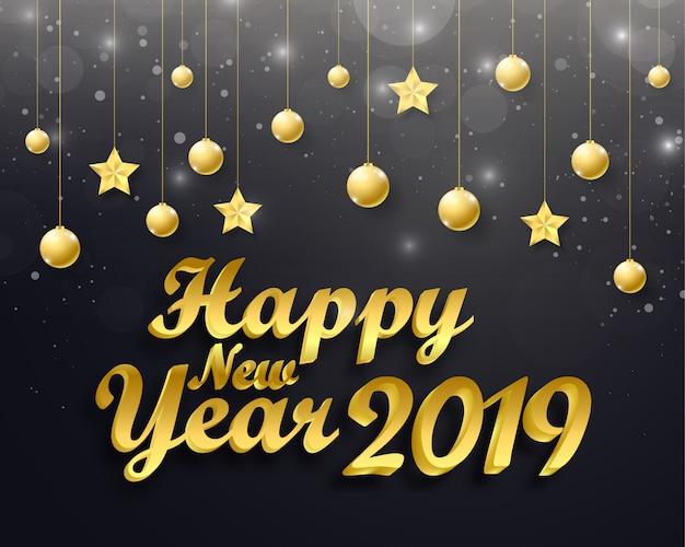 Счастливый новый 2019 год