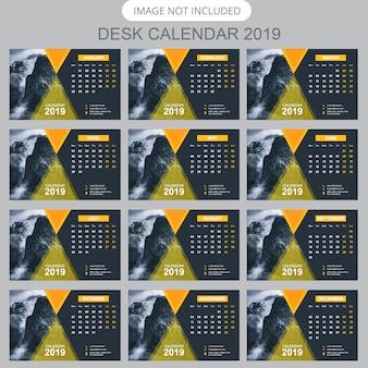 デスクカレンダー2019