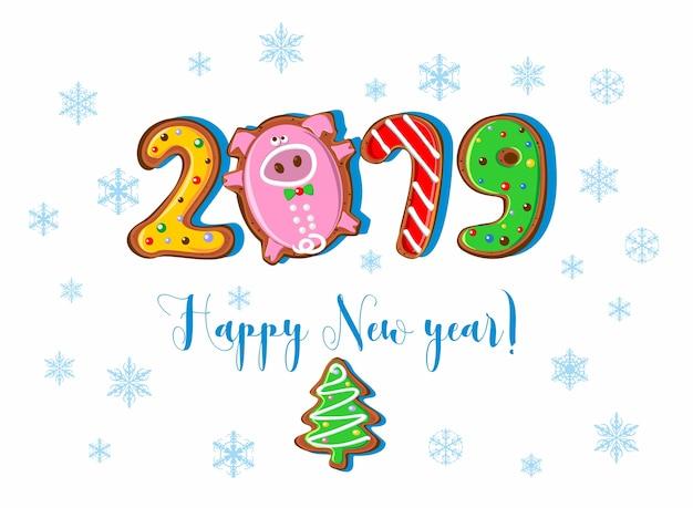 幸せな新年2019年。豚。
