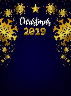 クリスマスチラシの背景2019