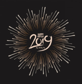 花の背景と新年あけましておめでとうございじ2019