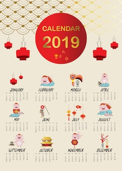 ぶた付き可愛い月間カレンダー2019