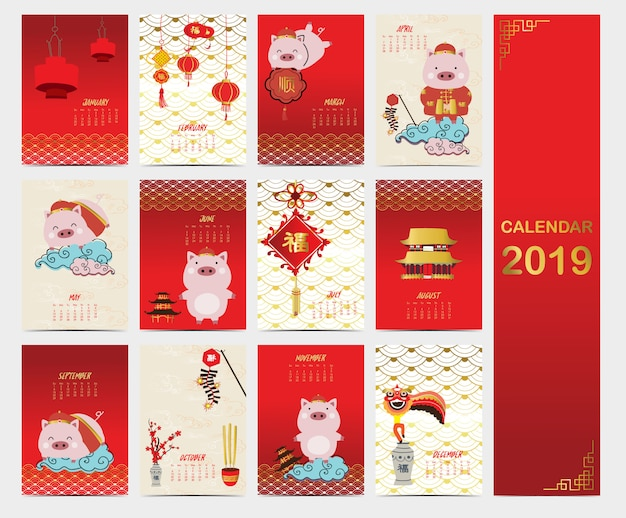 Симпатичный месячный календарь 2019 с поросенком