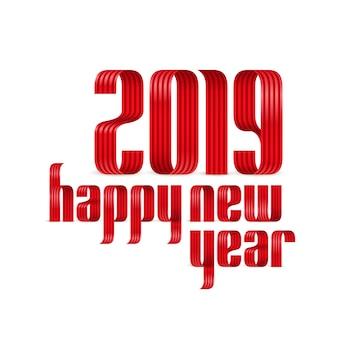 2019幸せな新年のリボンのレタリングのイラスト。