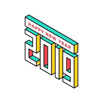 幸せな新しい年2019アイソメのテキストデザインのイラスト。