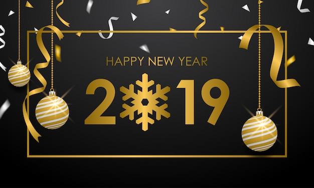 Счастливого рождества и счастливого нового года 2019 баннер