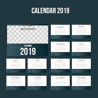 シンプルなカレンダー2019年背景テンプレート
