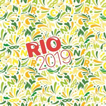 リオ2019年。カラフルな抽象的なパターン。ブラジルのカーニバルデザインテンプレート