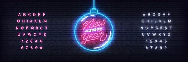 新年2020年ネオンテンプレート。輝くネオンクリスマスボールと2020年の新年のお祝いのレタリング