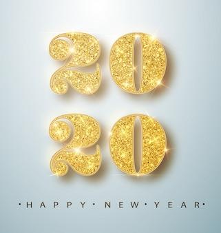 ハッピーニュー2020年。休日黄金金属番号2020。現実的なサイン。お祝いポスターまたはバナー
