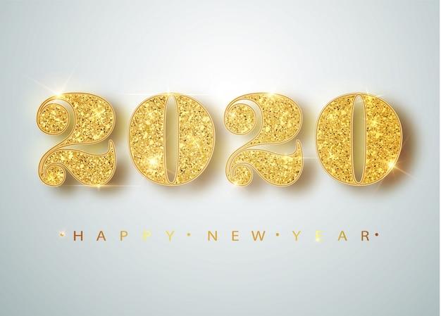 ハッピーニュー2020年。黄金の金属番号2020年の休日。現実的なサイン。お祝いポスターまたはバナー