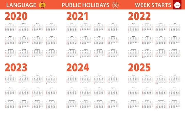 Календарь на 2020-2025 год на испанском языке, неделя начинается с воскресенья.