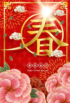 2020 chinese new year greeting card zodiac sign with paper cut. year of the rat. golden and red ornament