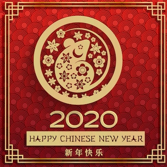 2020 chinese new year of rat red greeting card with golden rat in circe