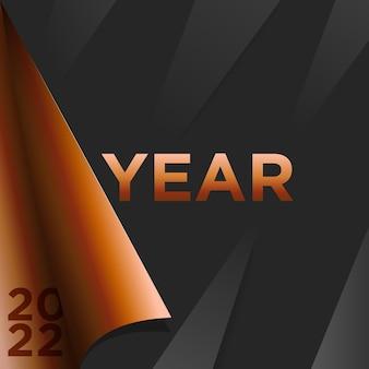 2020年旧正月赤と金のお祝いの背景