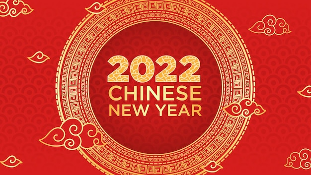 2020 chinese new year red and gold festive background