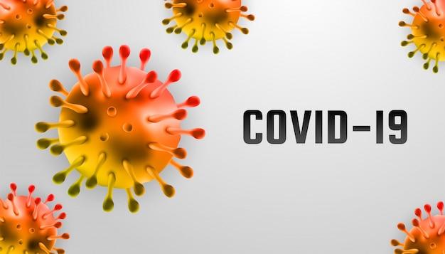 コロナウイルス2020。武漢ウイルス病。 covid-19の発生とコロナウイルスのインフルエンザの背景。コロナウイルス2019-ncov。パンデミック医療健康リスクの概念。バナー、情報グラフィックに最適